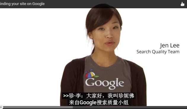 搜索引擎索引原理视频教程
