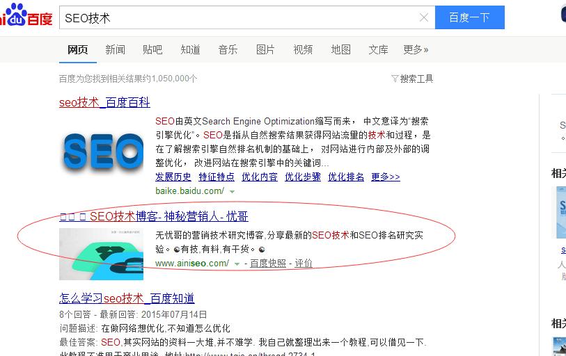 seojishu-2