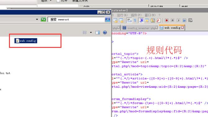 web_config