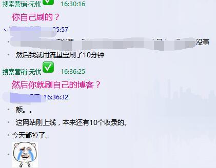 QQ聊天截图1