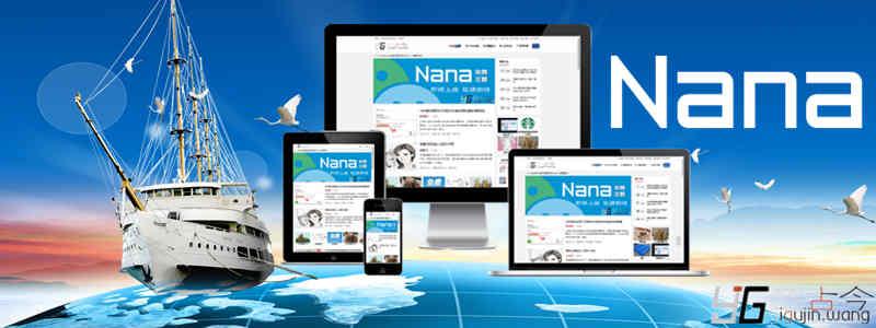 WordPress免费清新BLOG/CMS响应式主题Nana