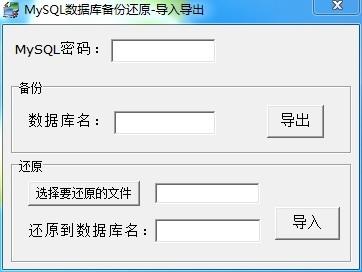 phpstudy2016安装教程(图文)