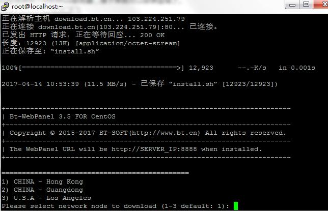 linux服务器搭建网站教程 服务器运维 第1张
