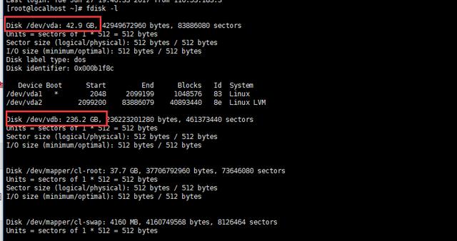 Linux云服务器Centos挂载硬盘分区图文教程