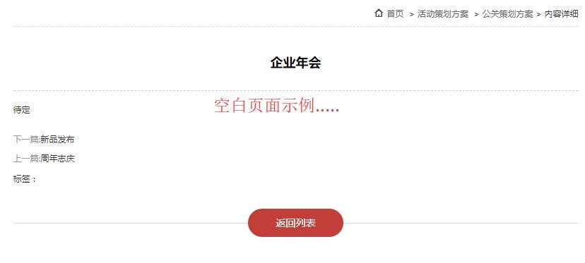 「金沙国际是正规的吗」SEO手艺分享:新网站怎样快捷劣化排名!