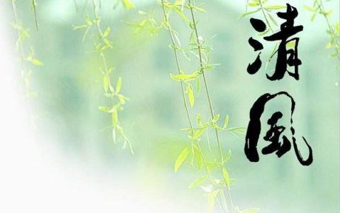 百度SEO算法《清风算法》严惩网页标题作弊