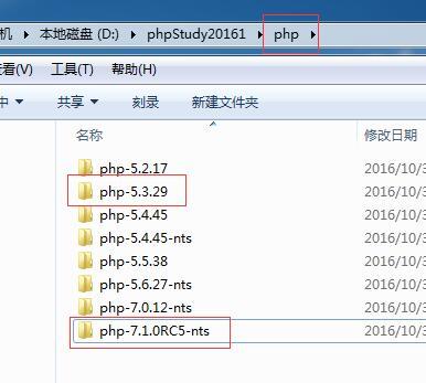 phpStudy2017利用教程,自界说php版本成果上线!