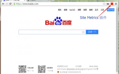 两个网页TDK查看神器:SiteTDKs和SiteMetrics,支持360谷歌浏览器