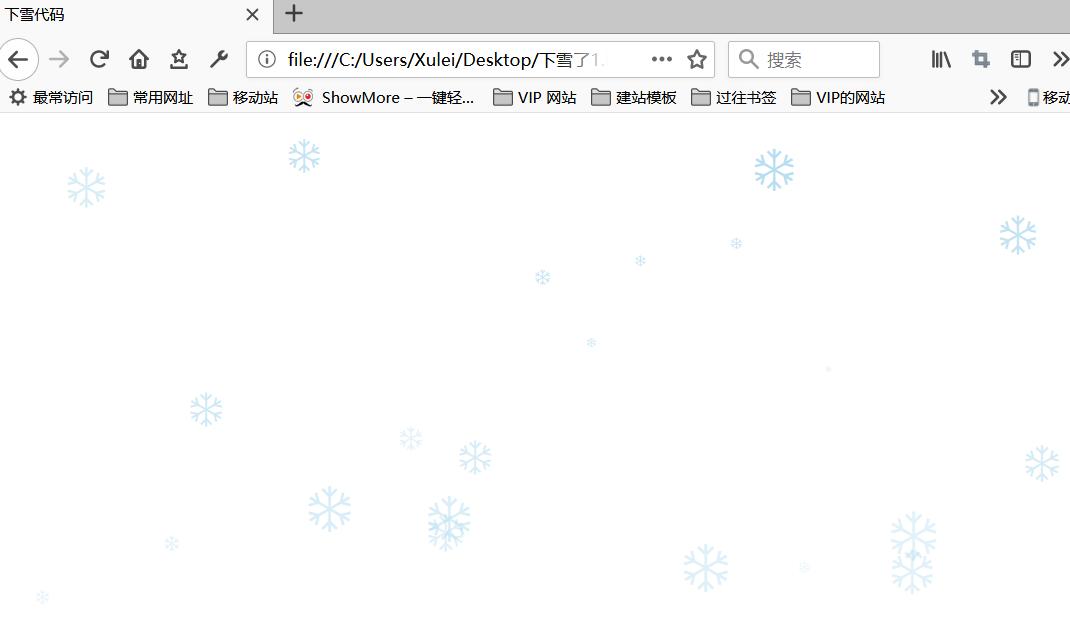 Wordpress下雪插件+网页下雪特效代码免费分享