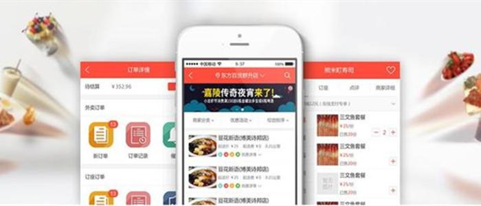 餐饮小程序的开发能带来哪些利好?