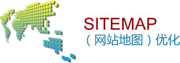 Wordpress地图插件Companion Sitemap Generator中文汉化