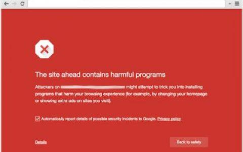 谷歌浏览器显示不安全解决办法