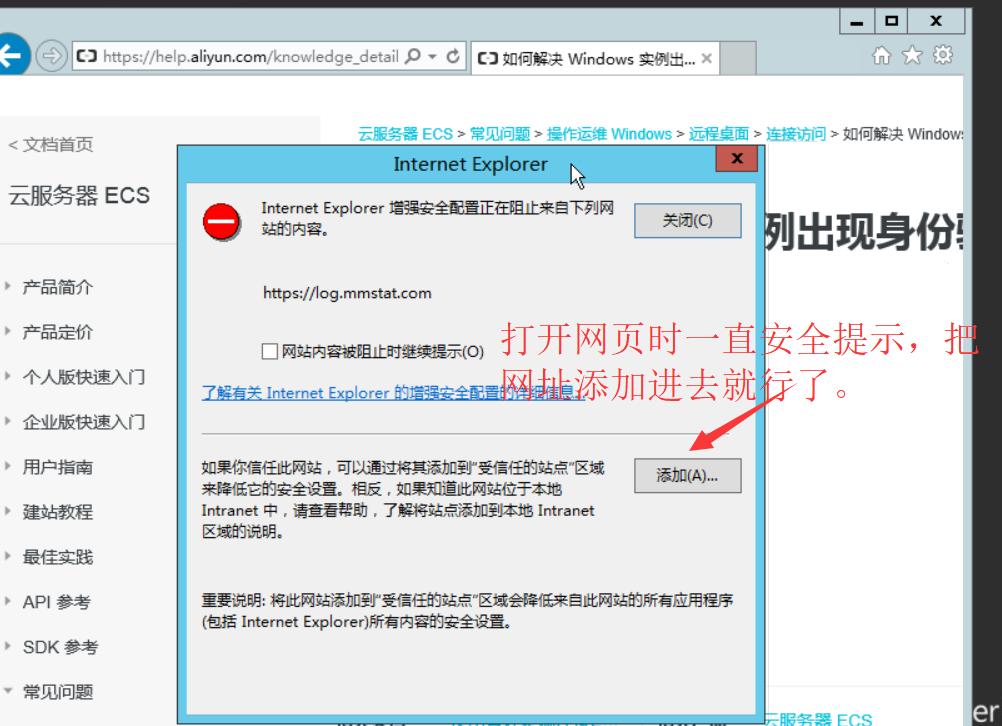 如何解决Windows实例出现身份验证错误及更正 CredSSP