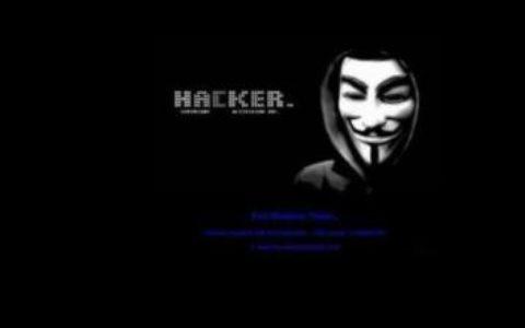 网站安全防护:记一次入侵网站的过程