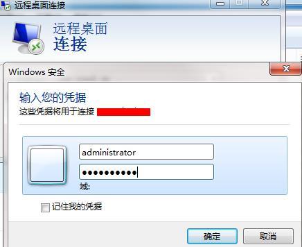 网站安全防护的重要性,转载HeiKe的一次入侵网站手法详细过程-第10张图片