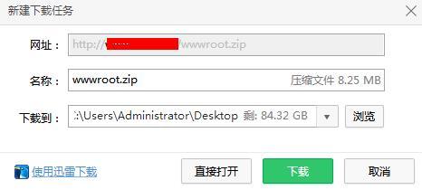 网站源码安全