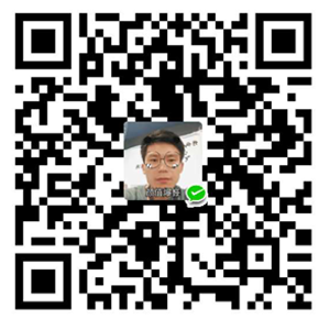 1560426470-weipay-1