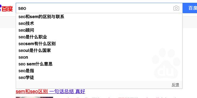 「金沙国际娱App」浅谈:SEO是甚么职业及详细作哪些事情