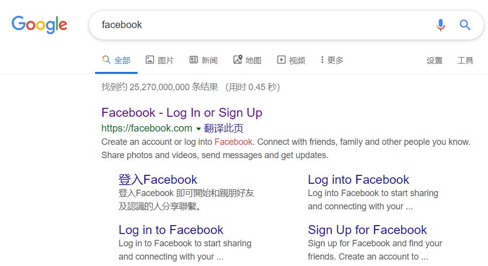 google谷歌搜索