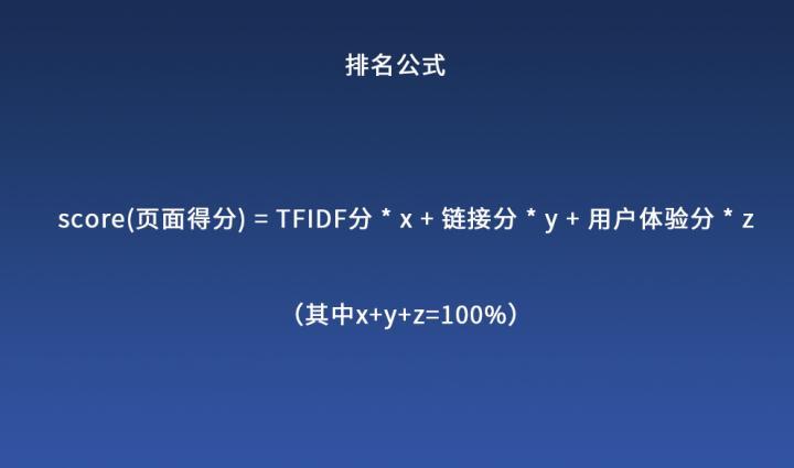 tf-idf计算公式