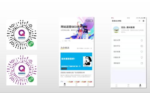 Wordpress小程序源码下载分享