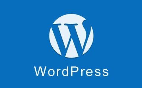 Wordpress图片路径批量替换方法