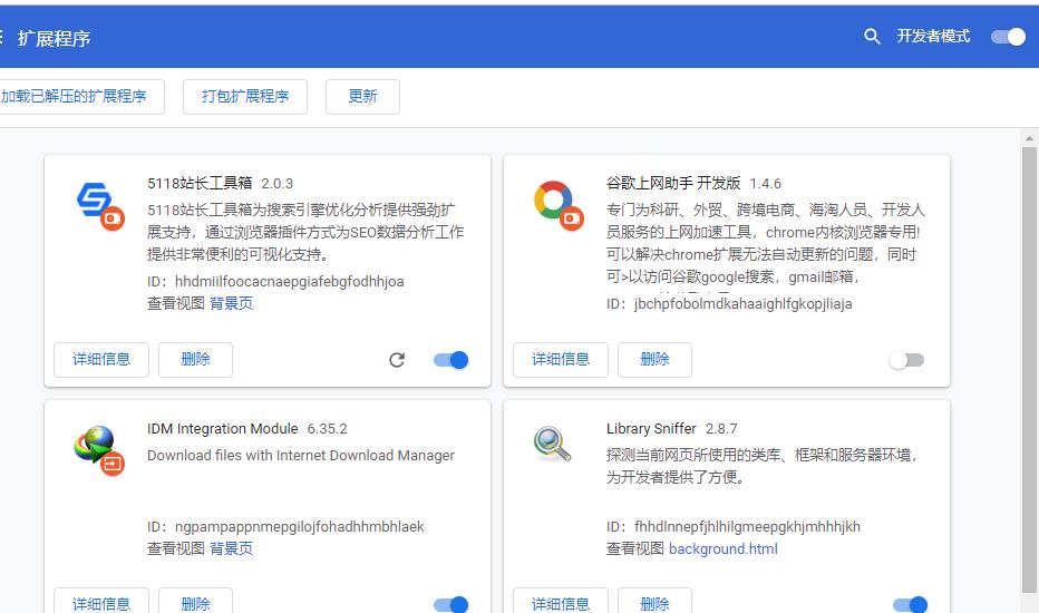 谷歌访问助手工具3