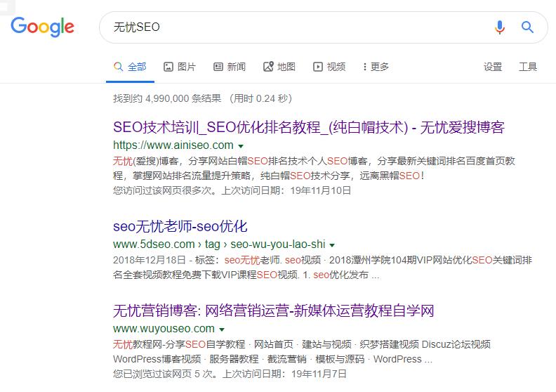 谷歌搜索界面