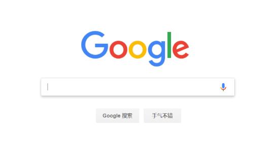 google搜索上网