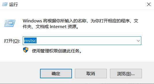 如何把远程服务器复制到本地电脑