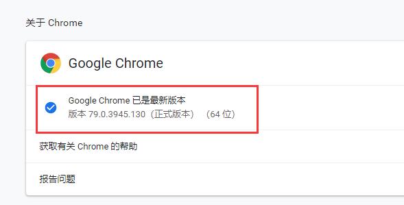 chrome_www