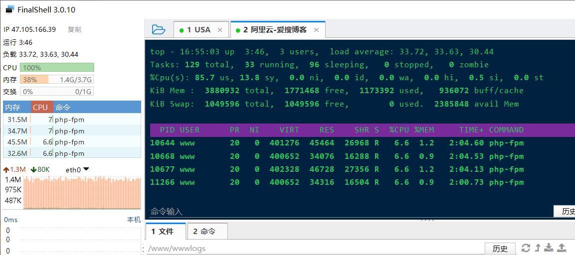 linux服务器运行状态