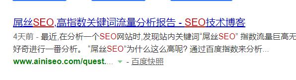 QQ截图20200302141345