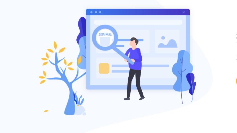 搭建自己网站流程教程