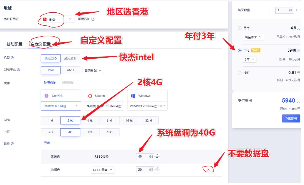 注册购买Ucloud服务器
