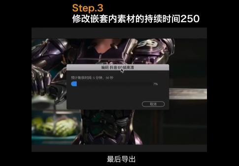抖音60帧高清视频