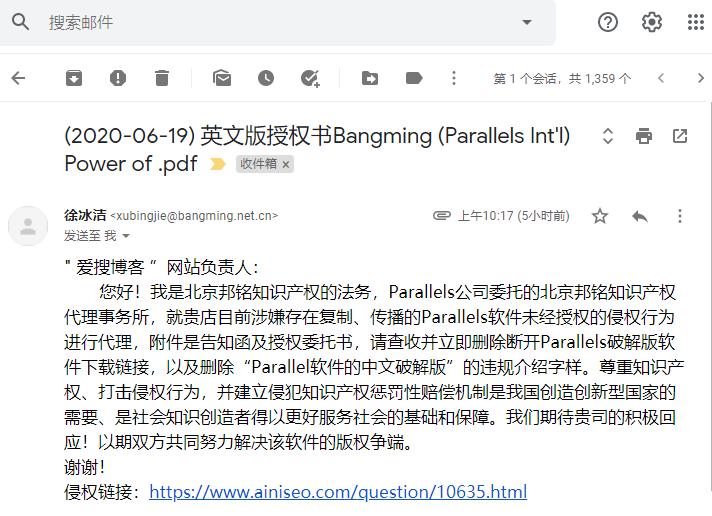 Parallels Desktop 16 破解版