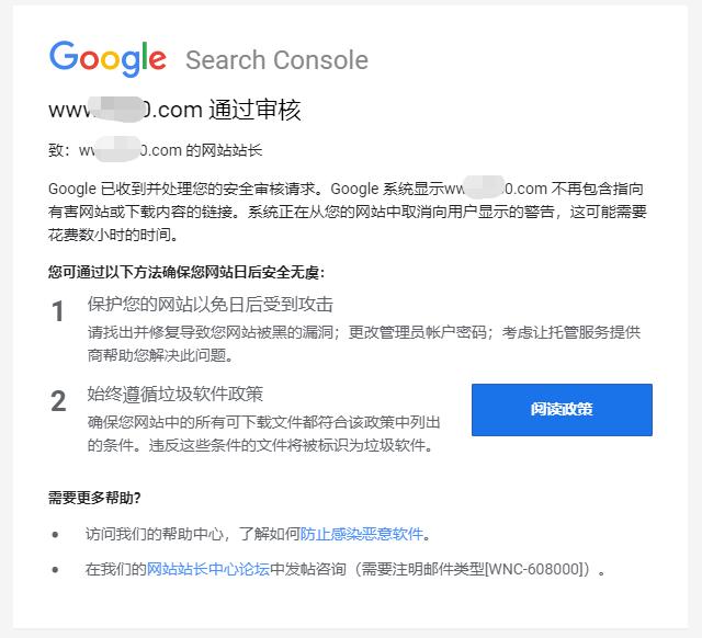 谷歌浏览器提示:您要访问的网站包含恶意软件(解决方案)