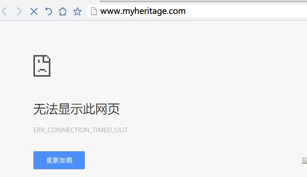 myheritage网页打不开