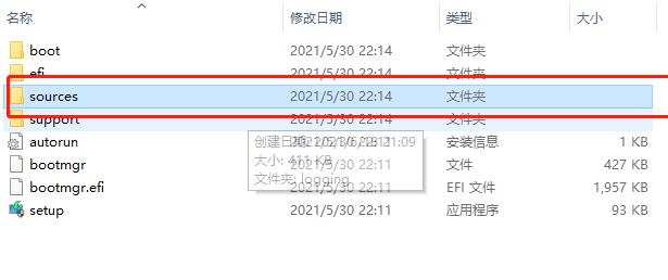 Windows11安装不了提示TPM2.0问题