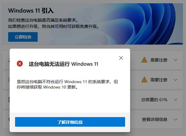 windows11-20210625